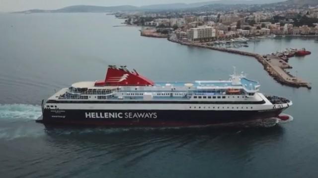 Το λιμάνι της Χίου υποδέχεται το «Nissos Mykonos»