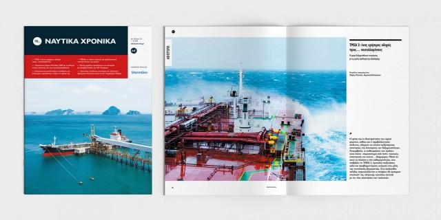 Το TMSA 3 στο επίκεντρο ενδιαφέροντος των «Ναυτικών Χρονικών»