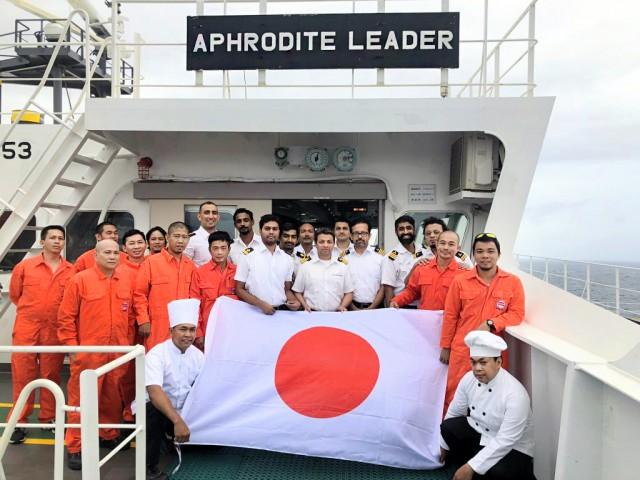 Η Wallem καλωσορίζει το πρώτο πλοίο της υπό ιαπωνική σημαία