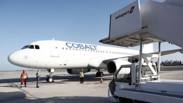 Τίτλοι τέλους για την Cobalt Air