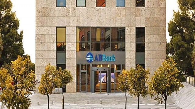 Σε βρετανικό fund περνά η Aegean Baltic Bank