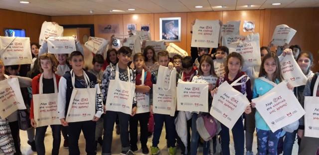 HELMEPA – Πρεσβεία του Καναδά στην Ελλάδα: «ΟΧΙ στα πλαστικά μιας χρήσης»