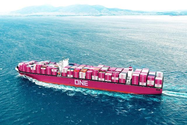 Η Ocean Network Express αναδιπλώνεται