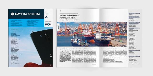 Το ελληνικό ναυτιλιακό παράδειγμα συνεχίζει να γράφει ιστορία