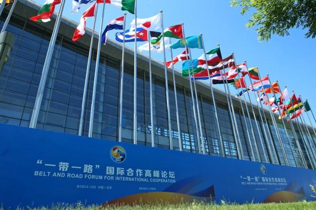 Η οικονομική συμβολή του Belt and Road Initiative στο παγκόσμιο εμπόριο