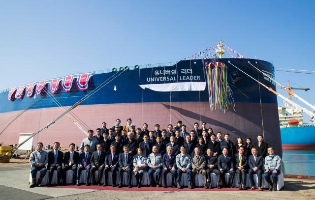 Eπέκταση στόλου για τη Hyundai Merchant Marine