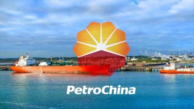 Η Petrochina γυρίζει την πλάτη στην PDVSA