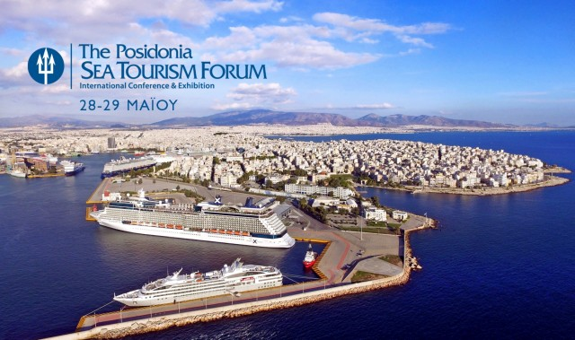Posidonia Sea Tourism: Ανοιχτή συζήτηση για τη βιομηχανία κρουαζιέρας στην Ανατολική Μεσόγειο