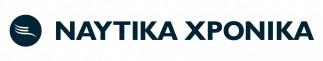 Ναυτικά Χρονικά Λογότυπο Ελληνική Ναυτιλία