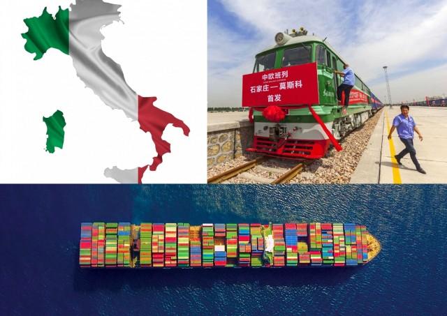 Η Ιταλία συμμετέχει στον Νέο Δρόμο του Μεταξιού;