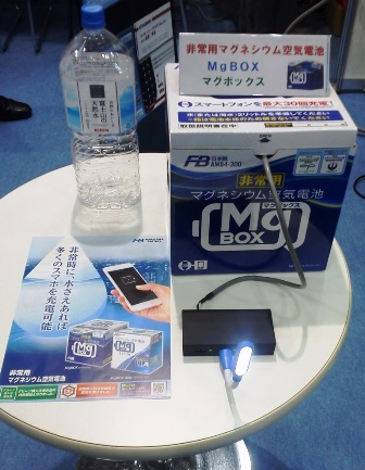 MgBOX_Sea_Japan_1d