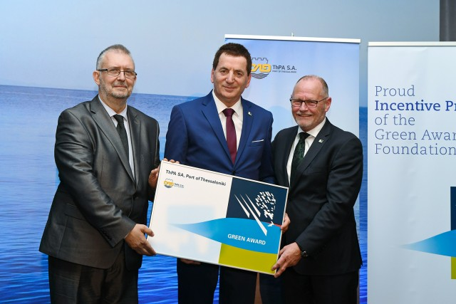 Η ΟΛΘ Α.Ε. εντάσσεται στο δίκτυο Green Award