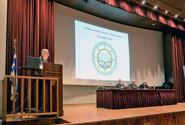 Επίσημη πρώτη για το Ελληνικό Ινστιτούτο Ναυτικής Ιστορίας