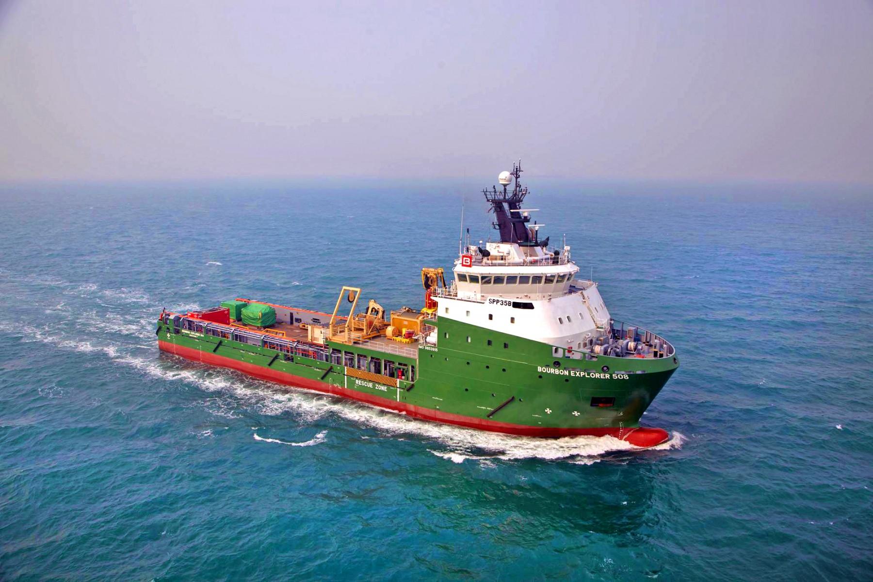 Bureau Veritas- Kongsberg Maritime: καινοτομούν στις εξ' αποστάσεως επιθεωρήσεις πλοίων