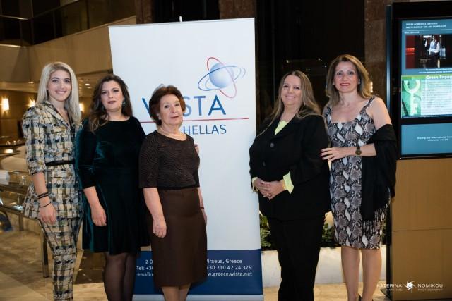 WISTA Hellas: Ο ετήσιος χορός της
