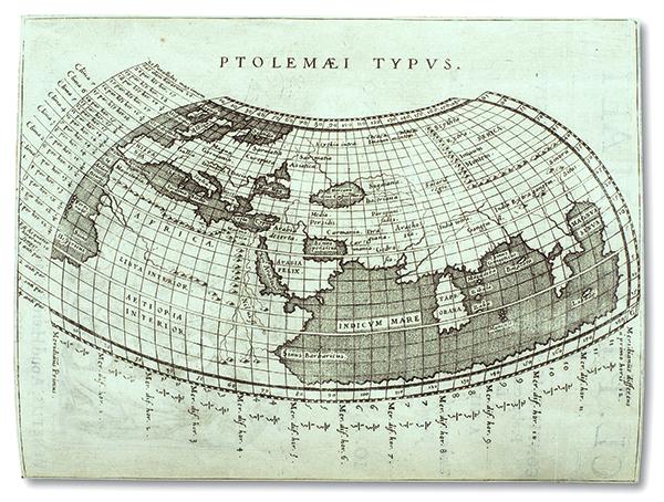 Κοσμος Πτολεμαιος