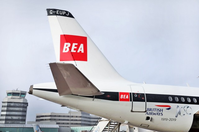British Airways: 100 χρόνια στους αιθέρες