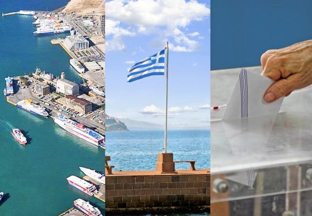 Δημοτικές Εκλογές 2019: Τα λιμάνια της χώρας