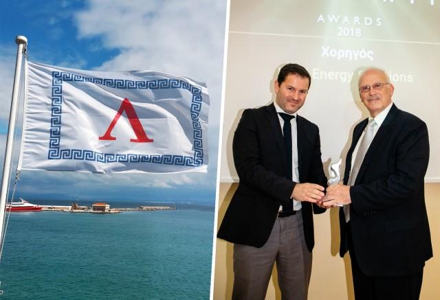 S. Livanos Hellas S.A.: Βραβείο για την Αρωγή στη Ναυτική Εκπαίδευση