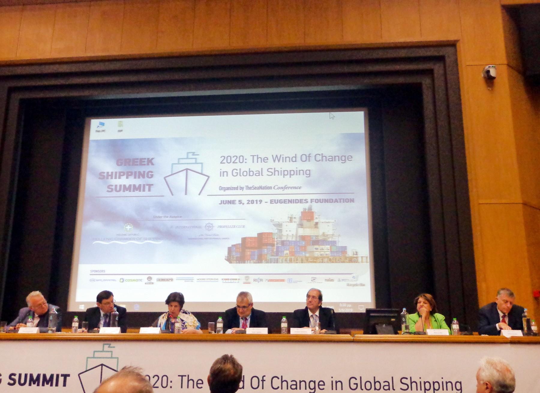 Οι συμμετέχοντες στο 4ο πάνελ του Greek Shipping Summit.