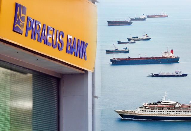 Μείωση μη εξυπηρετούμενων ναυτιλιακών δάνειων από την Πειραιώς