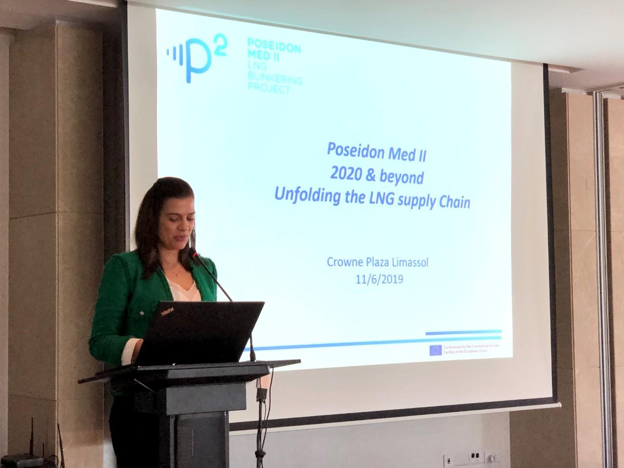 Η Υφυπουργός Ναυτιλίας της Κύπρου κ. Νατάσα Πηλείδου.