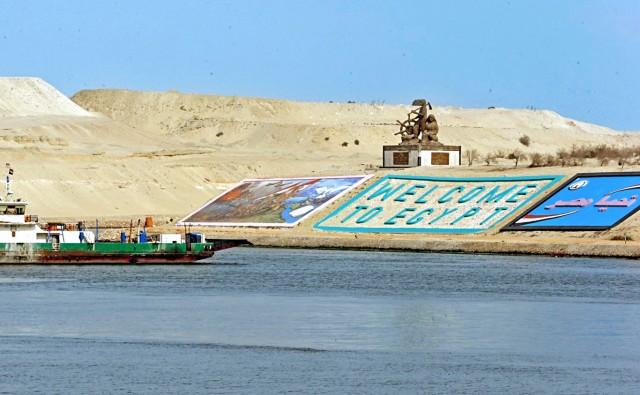 Η Αίγυπτος επενδύει στους λιμένες της