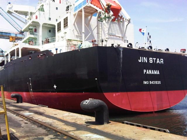 «Ένεση» ρευστότητας για την Globus Maritime