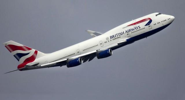 Τσουχτερό πρόστιμο στην British Airways