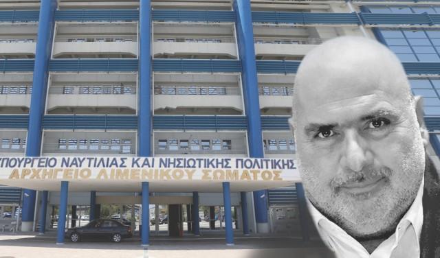 Γ. Σκορδίλης: Νέος υπεύθυνος Τύπου στο υπουργείο Ναυτιλίας
