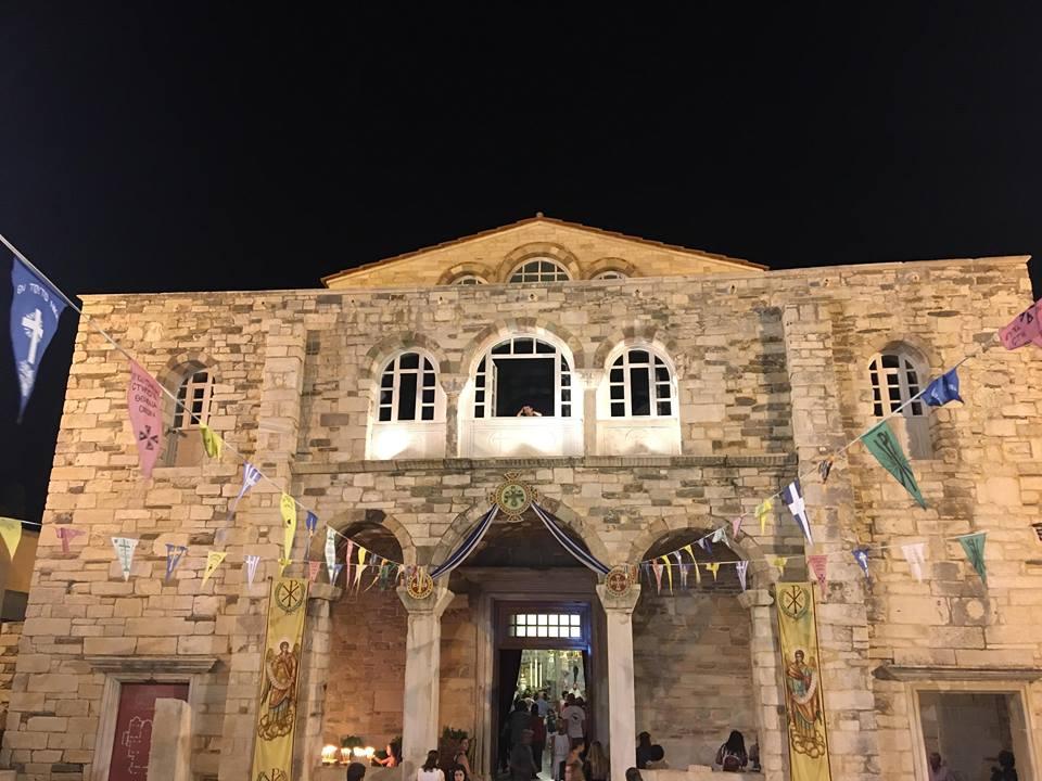Η εκκλησία της Παναγίας της Εκατονταπυλιανής στην Πάρο.