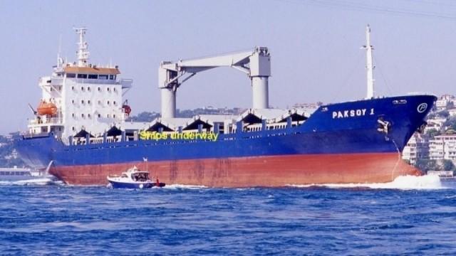 Δύο πλοία δέχθηκαν επίθεση και 17 ναυτικοί απήχθησαν