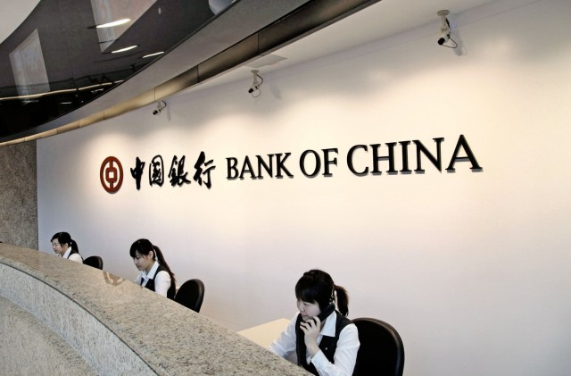 Bank of China-νέο υποκατάστημα στην Ελλάδα