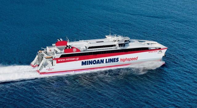 """Βλάβη στο πλοίο """"Santorini Palace"""""""