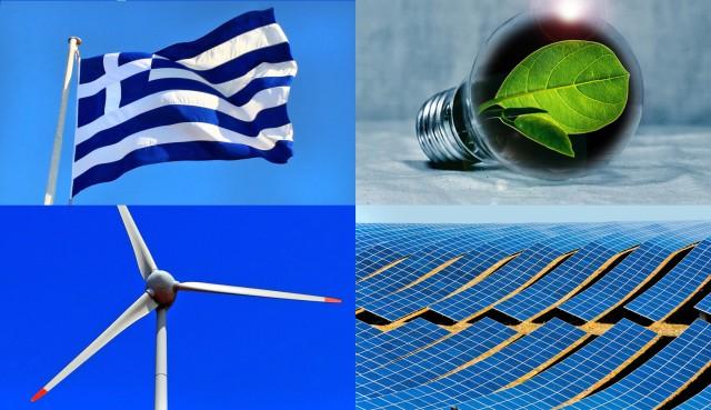 Φιλόδοξοι ελληνικοί στόχοι για τις ανανεώσιμες πηγές ενέργειας