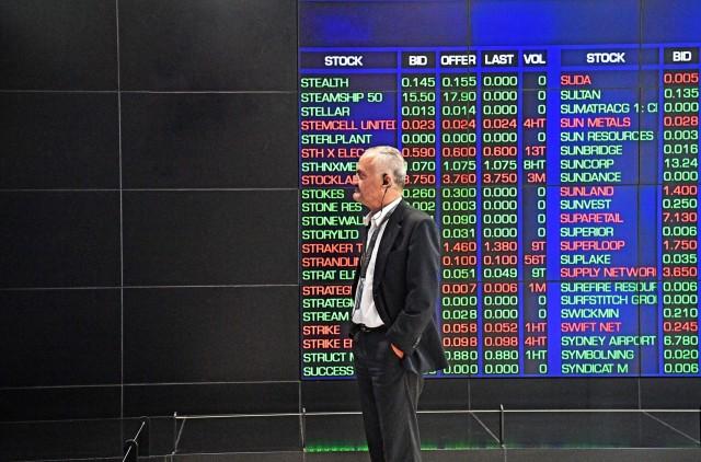 Άμεσος ο κίνδυνος επιβράδυνσης της παγκόσμιας οικονομίας