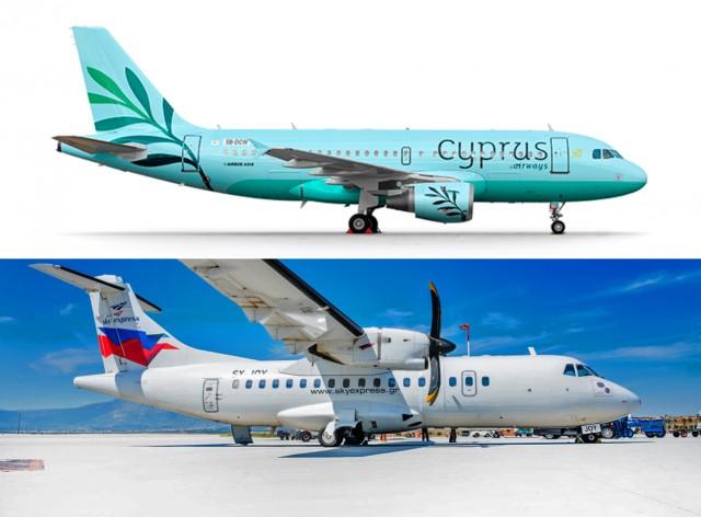 Νέα συμφωνία διασύνδεσης Sky Express και Cyprus Airways