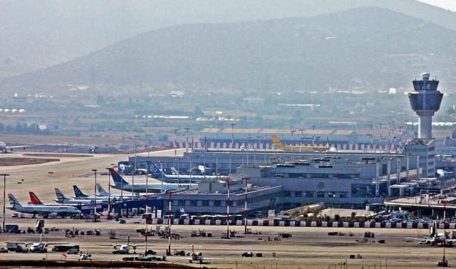 Διεθνής Αερολιμένας Αθηνών: Άλλο ένα τιμητικό βραβείο