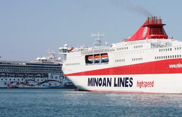 Βλαβη στο Cruise Olympia