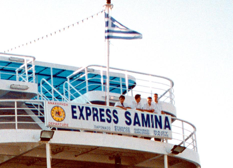"""Φωτογραφία του """"Εξπρές Σάμινα"""", στο λιμάνι του Πειραιά δύο ημέρες πρίν το ναυάγιο. (Φωτό: Γ. Χρηστάκης)"""