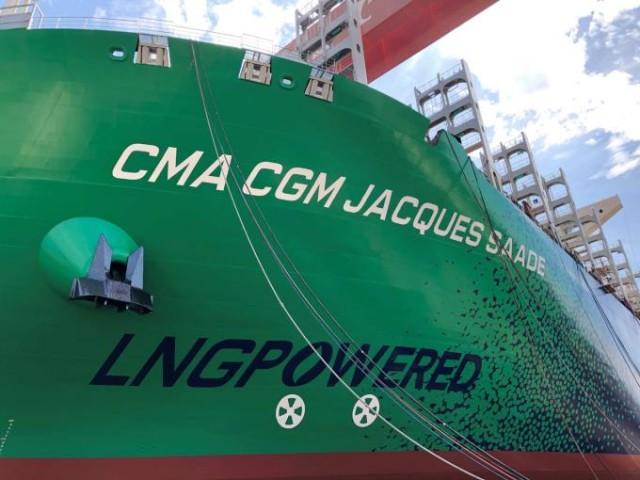 Το μεγαλύτερο containership κατανάλωσης LNG (Bίντεο)