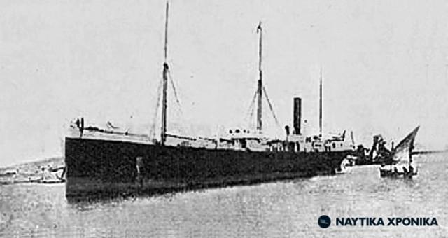 Το πρώτο ελληνικό δεξαμενόπλοιο