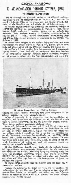δεξαμενοπλοιο