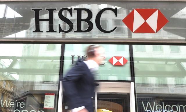 HSBC: Περικοπή 10.000 θέσεων εργασίας