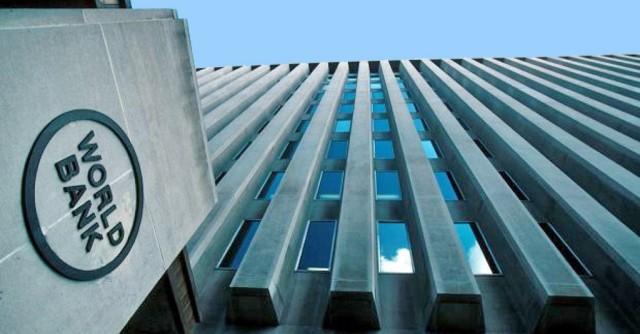 Παγκόσμια Τράπεζα: Στο 1,8% η οικονομική ανάπτυξη σε Ευρώπη και Ασία