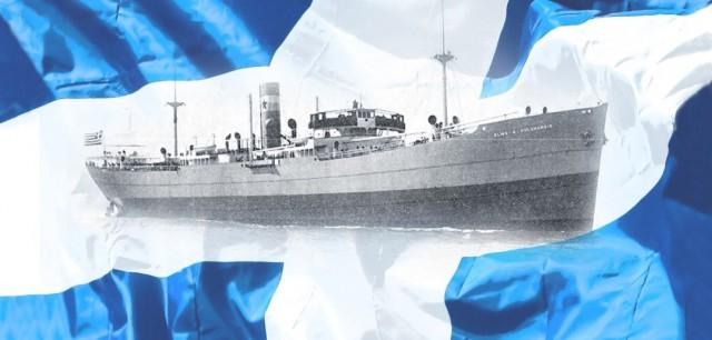 28η Οκτωβρίου: Ημέρα εθνικής μνήμης και τιμής των ενδόξων ηρώων του έθνους μας