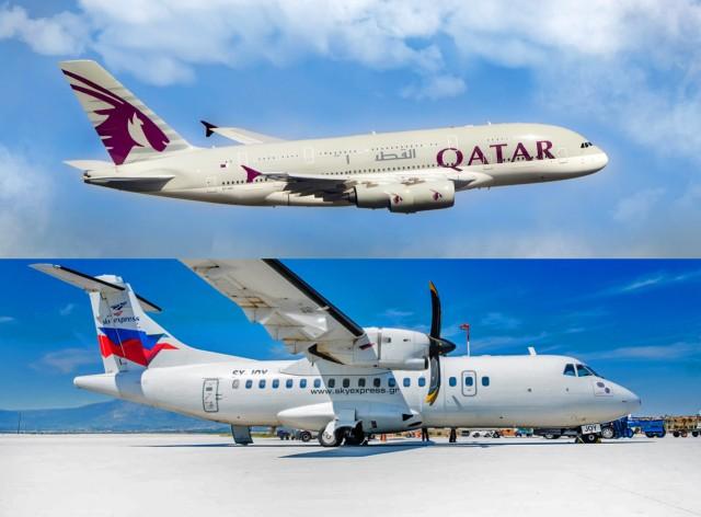Στρατηγική συνεργασία Sky Express και Qatar Airways