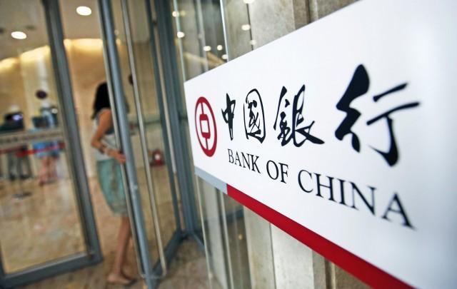 Πράσινο φως για την παρουσία των Bank of China και ICBC στην Ελλάδα