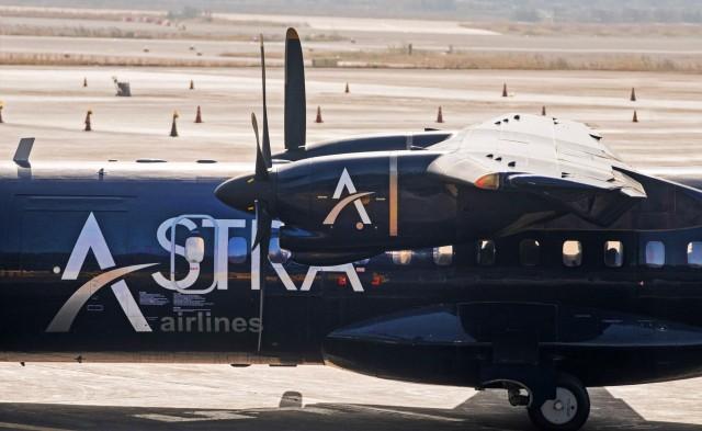 Αstra Airlines: Καθηλωμένα παραμένουν τα αεροπλάνα