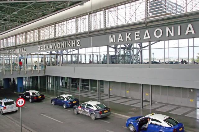 Επένδυση 7,2 εκατ. ευρώ στο αεροδρόμιο Μακεδονία